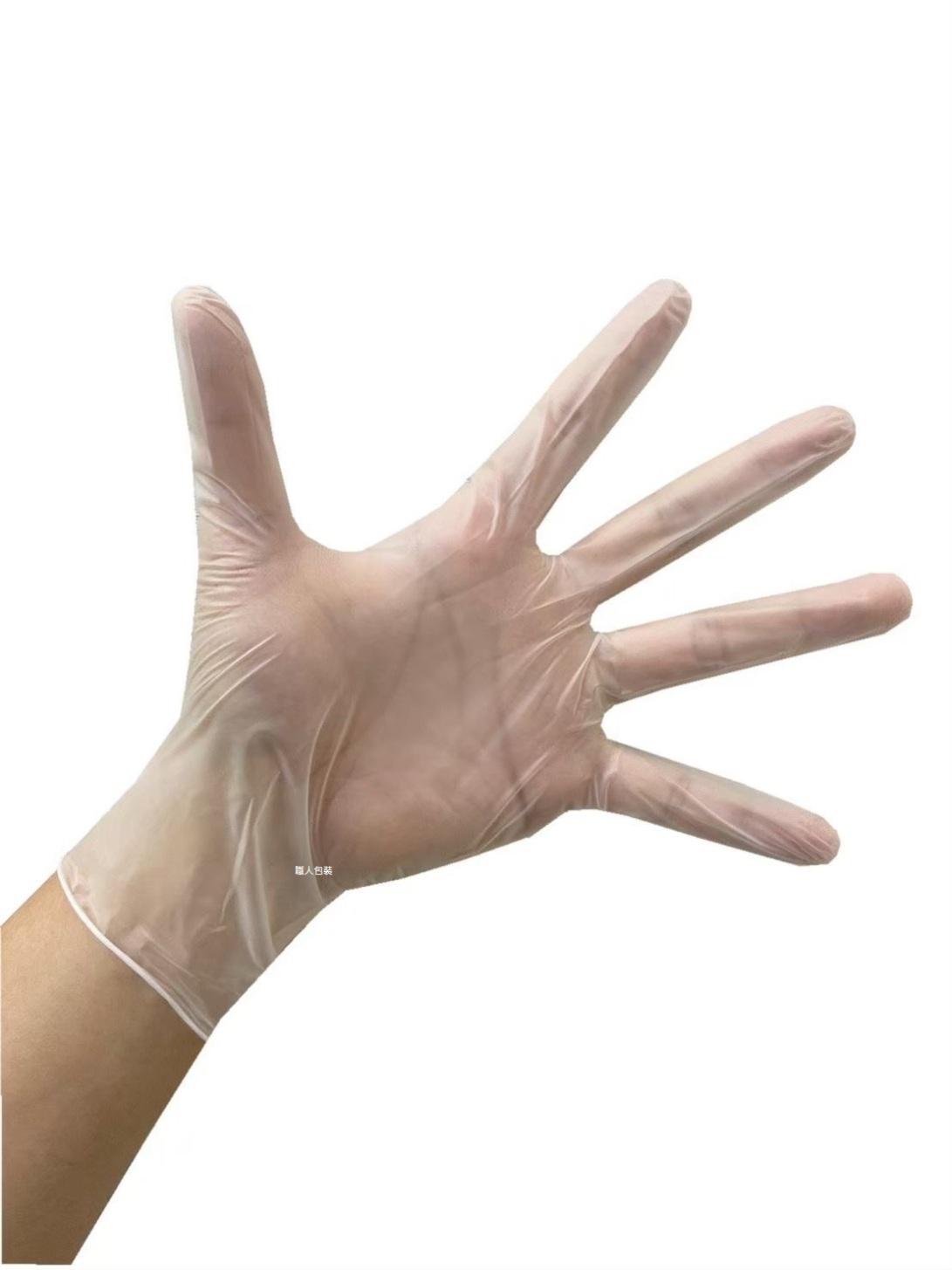 美恆PVC透明手套